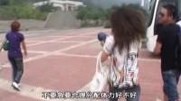 【标点旅游】非凡枣庄行:熊耳山