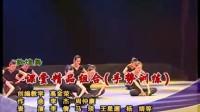 敦煌舞课堂教学精品组合(高金荣创编)