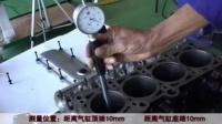 捷达发动机配件检修1-9