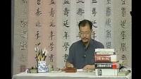 书法欣赏书法篆刻印章书法作品赵壮书法(1)