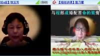 龙乃馨梅派班教唱《生死恨》15年7月14日