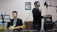 吉他弹唱北京///