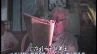 《凈修捷要》報恩談--黃念祖老居士-0012