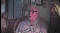 《凈修捷要》報恩談--黃念祖老居士-0011