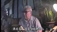 《凈修捷要》報恩談--黃念祖老居士-0010