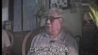 《凈修捷要》報恩談--黃念祖老居士-0009