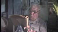 《凈修捷要》報恩談--黃念祖老居士-0008