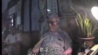 《凈修捷要》報恩談--黃念祖老居士-0007
