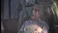 《凈修捷要》報恩談--黃念祖老居士-0004