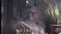 《凈修捷要》報恩談--黃念祖老居士-0002