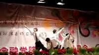 2004级金融学院毕业晚会舞蹈