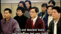 Buddhist music (GDD-152)DVD