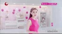 昆凌唯品会2月28日美妆节高清广告