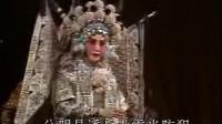 京剧实况《杨门女将》2