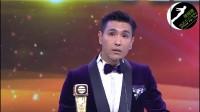 20151214_陳展鵬 RUCO CHAN 粵語得奬剪輯及訪問