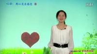 【语文基础知识】:状物作文宝典_标清