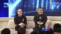 搞笑视频〈大王小王〉2017超清:老婆比我高50厘米