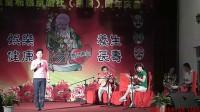 2011.5.28皇城根京剧社周年庆典名票演唱会 李少敏老师清唱《打侄上坟》选段