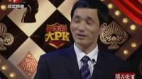 快乐无敌大pk 29日擂主---三老怪