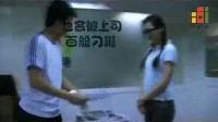 """时尚港——""""呆呆""""变身记"""