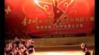 贵州苗族舞蹈-乌嘎.舞蹈编导:李光亿