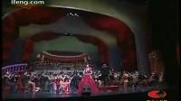 《我的祖国》 宋祖英演唱 2009全球华人音乐盛典 国家大剧院现场