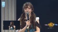 2017-02-19 SNH48 TeamHII公演MC剪辑