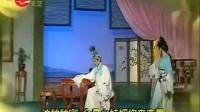 越剧《梁祝·楼台会》(尹桂芳  戚雅仙 唱,萧雅 金静 配像)