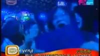 2008 MTV 亚洲大奖 张栋梁获马来西亚最受欢迎歌手奖(20080803 8TV)