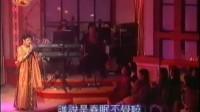 葉麗儀、劉雅麗 - 春風吻上我的臉 (麗花皇宮) (電視MV)