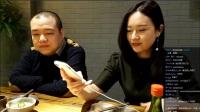 170223 刘杀鸡 嘉宾:吴恩希··啊琪【熊猫老实人男女嘉宾见面大结局】