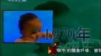 CCTV-10走进科学系列节目营养·生命2002年栏目宣传片头/节目宣传片头/节目预告