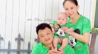 祝愿田开意宝宝健康快乐茁壮成长