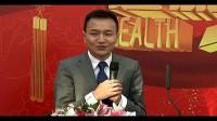 [www_guguys_com]宁夏卫视 健康大财富