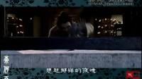 【霍严2D】奈何天有字幕版