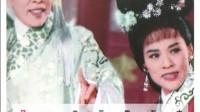 任剑辉年历 2014 Calendar of Yam Kim Fai