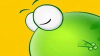 绿豆蛙-给单身的人