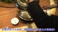 编号:大餐-服务区-软件-服务操作- 水饺堂做流程(修改版)