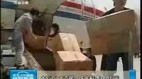 成龙为青海玉树地震捐款300万元