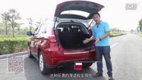 新车评网试驾长城哈弗H2视频_汽车评测20167
