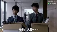 说泰国广告逆天的,你们一定没看过日本的