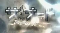 苍之瞳的少女(01)【剑舞者】