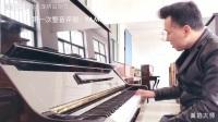 第一次整音评测:品牌:YAMAHA 型号:UX 番号:2882449 专业演奏 讲解视频---程永泽精品二手钢琴专卖