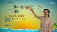 【语文基础知识】:漫画作文宝典_标清