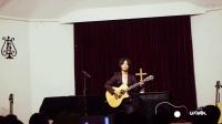 松井佑贵胡蝶效应指弹吉他演奏会南京站 friend