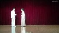 学演沪剧《魂断蓝桥》-诀别(2013-11-14)