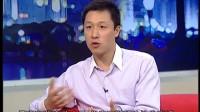 ICS上海外语频道-家在上海 Shanghai Quest 卢浩研专题报道(2)