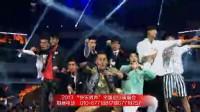 2013年快男巡演《宣传片》20秒