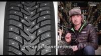 60秒轮胎技术小知识 - 现代镶钉技术