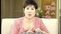 如何化解宗教冲突(圣严法师-大法鼓 1206)DVD